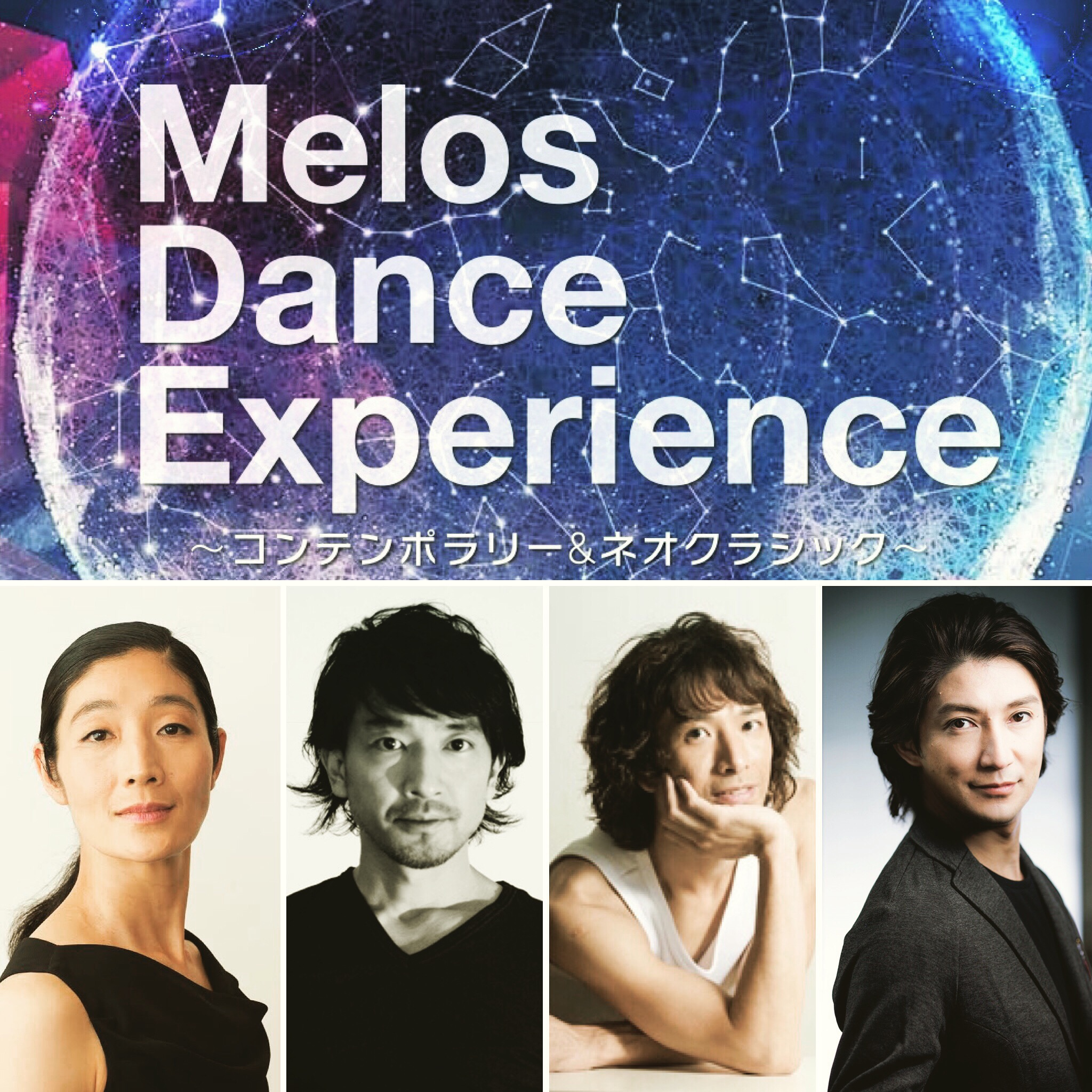 第3回公演 出演ダンサーオディションの応募期間終了のお知らせ