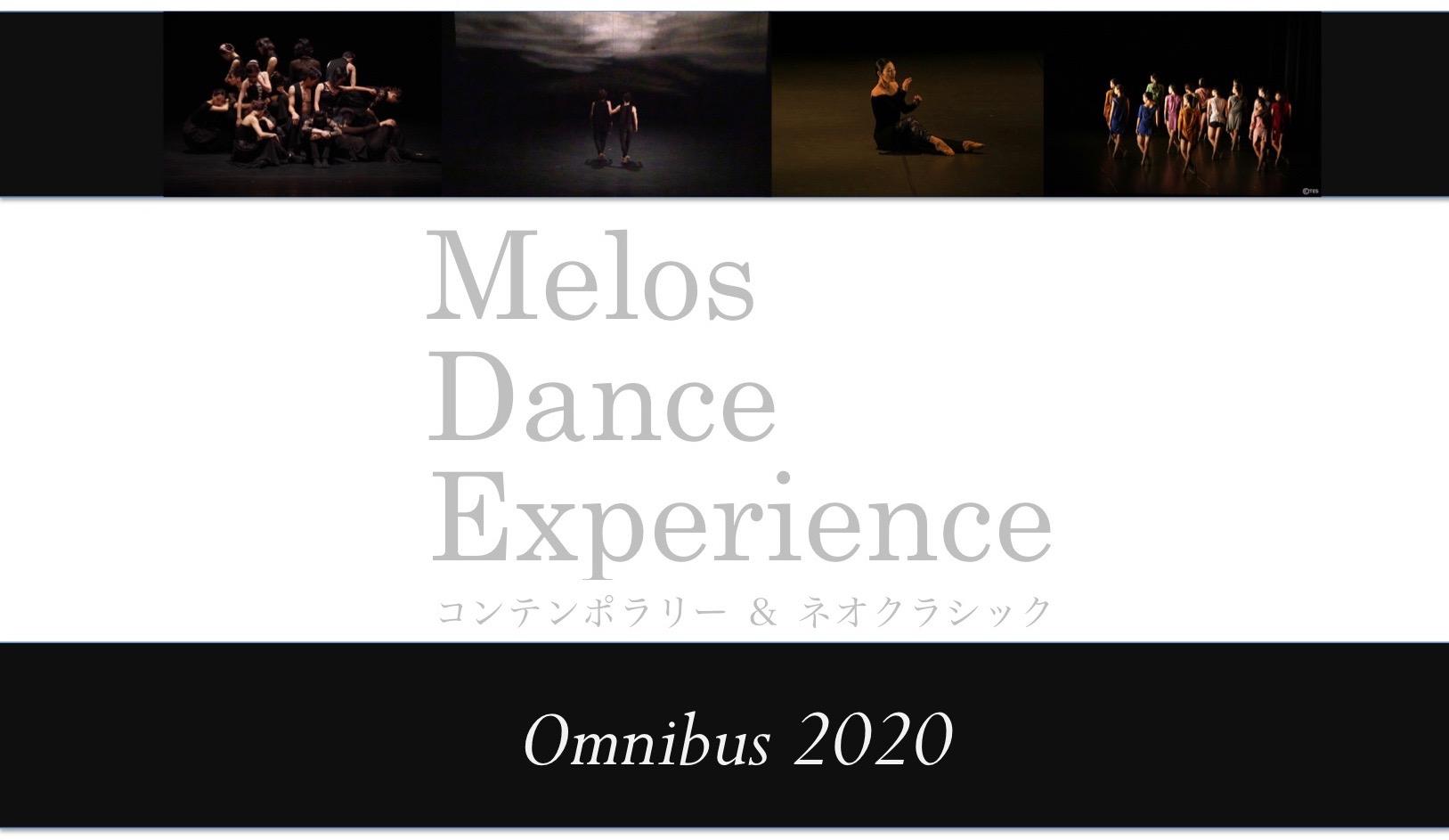 【出演ダンサー】二次オーディションの応募期間終了のお知らせ